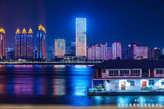3_户外广告同仁齐聚英雄城市,共同探讨灯光秀未来发展新路径(1)432.png